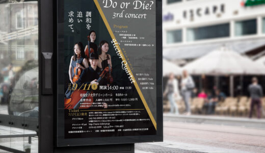 Do or Die? 3nd concert 演奏会のお知らせ